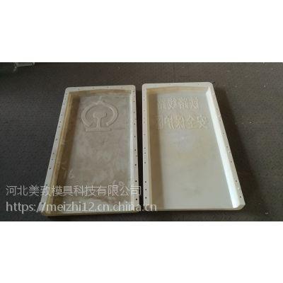 北京铁路地界碑模具制造商