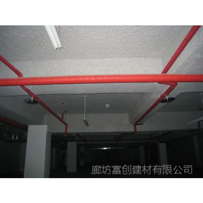 厂房无机纤维喷涂工程报价生产厂家 超细 顶棚无机纤维喷涂fx
