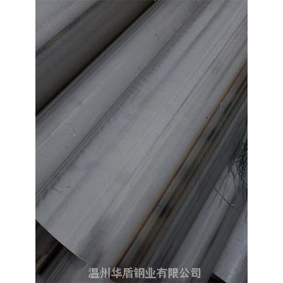 新国标304不锈焊管140x4输送流体管道卫生级不锈钢管