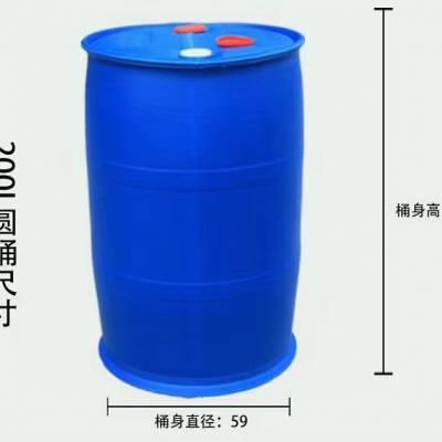 供应塑料桶 食品桶 供应商网让200升塑料桶走向全世界