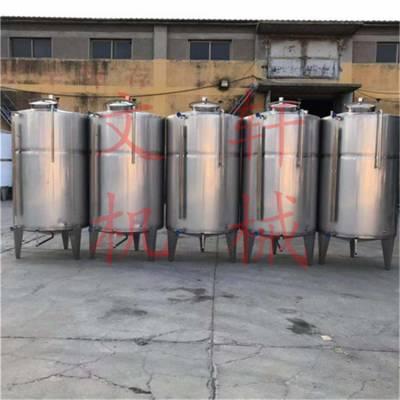酒厂大型不锈钢储存罐小型家用储酒罐不锈钢白酒储存罐价格