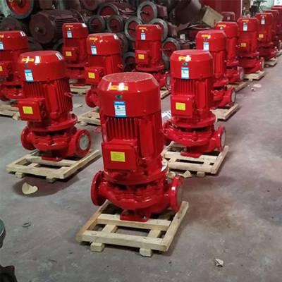 厂家供应AB签消防泵XBD12.0/90-HYW 200KW自动喷淋泵