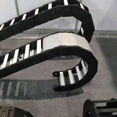 厂家直销 桥式钢制拖链 钢铝拖链 全封闭拖链