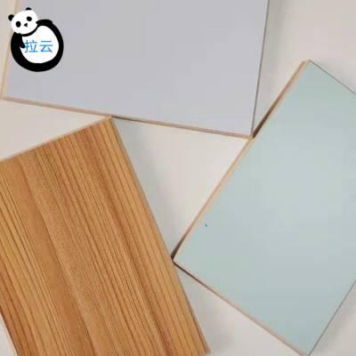 拉云抗菌板/无机医疗洁净板/高强度抗菌洁净板
