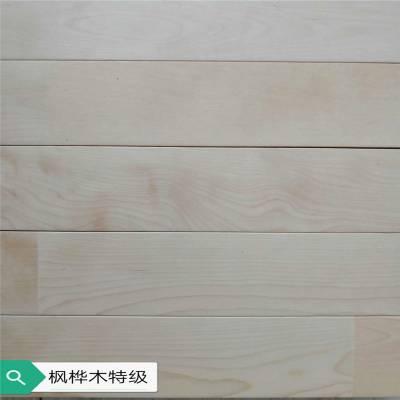 浦口高品质体育木地板工厂