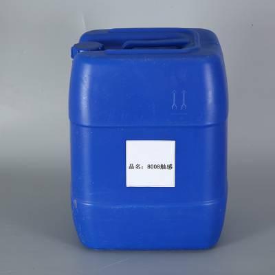 印刷机聚醚哑光树脂现货_良康化学_耐酒精_非焦油型_pom