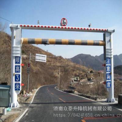 黔西南电动升降限高杆 智能限高架 公路监控电动升降限高架 专业定制