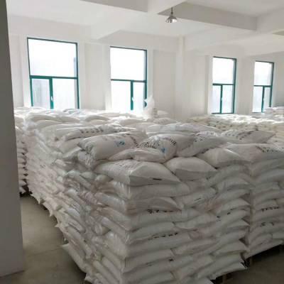 山东盐酸羟胺厂家 国标盐酸羟胺 质量好价格低欢迎选购