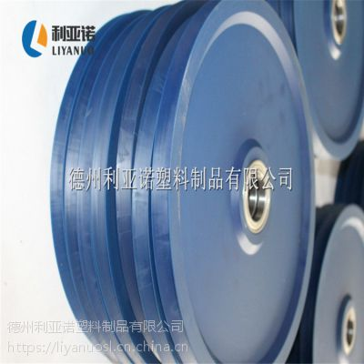 高强度耐磨蓝色尼龙轮 机械性能好MC尼龙滑轮滚轮