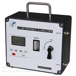 氧分析仪JY-302便携式微量氧分析仪空分专用