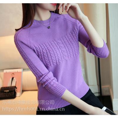黑龙江大庆市肇源县直播货源都是在哪里进货的产品几元毛衣批发市场毛衣直播货源厂家直销