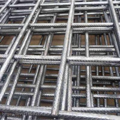 钢筋网厂家桥梁工地带肋用于煤矿护顶、隧道、桥梁建设、路基网筋、建 螺纹钢筋焊接网片加工定做