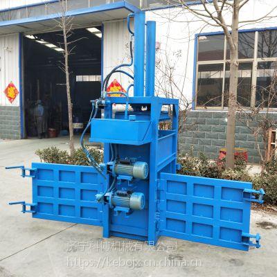 科博海绵液压压包机图片 废铁片半自动压块机 金属压扁机