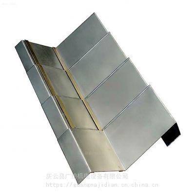 广纳维修友佳VB825机床导轨钢板防护罩更换伸缩拉板