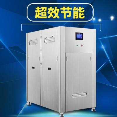 常州鼎技洗涤低氮蒸汽能源 天然气节约器