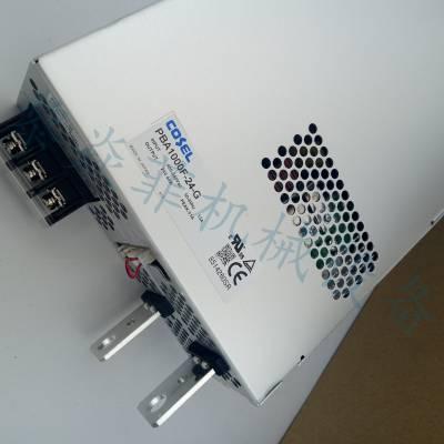 日本DC控制器 日本科索Cosel厂家出品 BRNS6-Y1