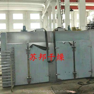 不锈钢热风循环烘箱 工业烘烘干机 中药材干燥机苏邦直销