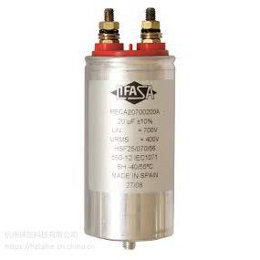 厂家促销让利西班牙LIFASA铝电解电容