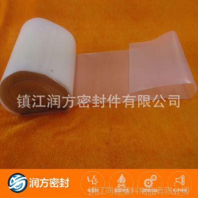 定向平整度较高的聚四氟乙烯薄膜 PTFE洁净度好的薄膜 加工定制