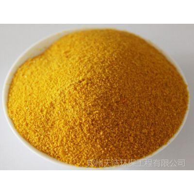 厂家直供优质聚合氯化铝