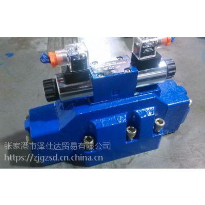 上海立新液控单向阀SL32PA1-L4X