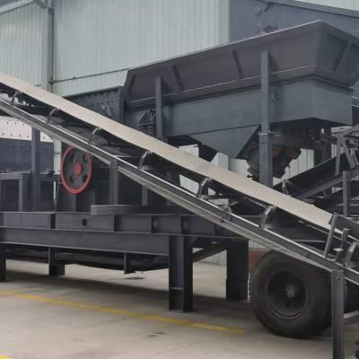 安徽滁州矿山机械移动碎石机 大型破碎机 移动式石料生产线