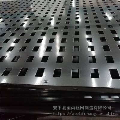 800地砖网孔板 冲孔板展示架 洞洞板展示架生产厂家