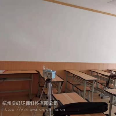 新房除甲醛 教育机构甲醛治理,空气净化,上门除甲醛