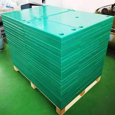 高分子量聚乙烯板价格-宁津新江-建邺区高分子量聚乙烯板