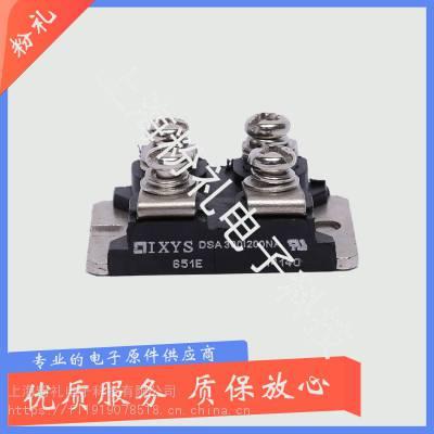 651E 14140 艾赛斯 IXYS三相整流桥模块等系列产品