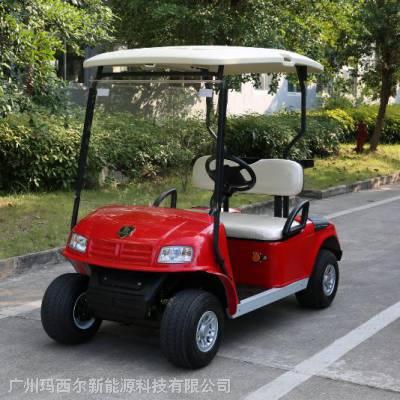广州电动巡逻车厂家直销、新款高尔夫电动车