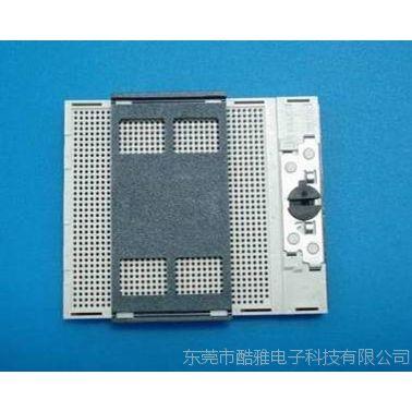供应富士康 SOCKET G 988/989 CPU脚座