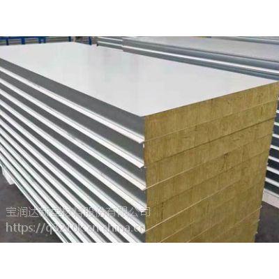净化板/洁净板 机制、手工净化/洁净板防火、防潮、防静电