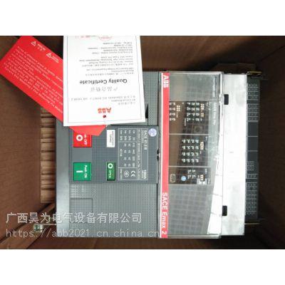 ABB框架E3V3200 R2000 PR122/P-LI WMP 3P NST 促销