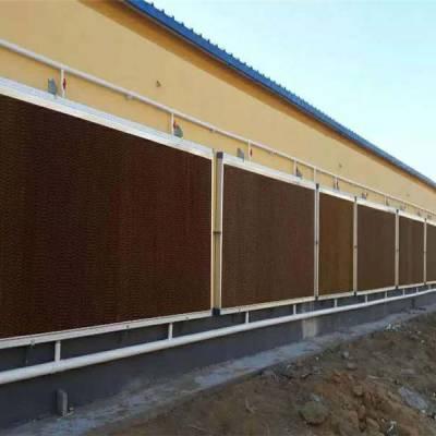 湿帘-湿帘冷风机-生产湿帘纸的工厂(优质商家)
