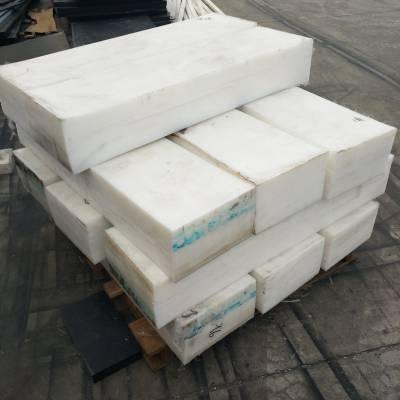 pe耐磨工程塑料板 耐酸碱耐腐蚀 pe板材厂家直销