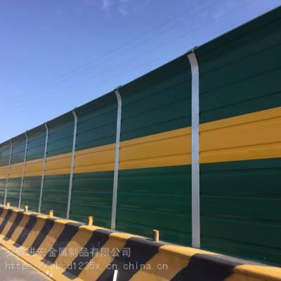 合肥高速公路声屏障 隔音板 学校工厂隔音屏 小区降噪室外透明隔音板厂家发货质量保障