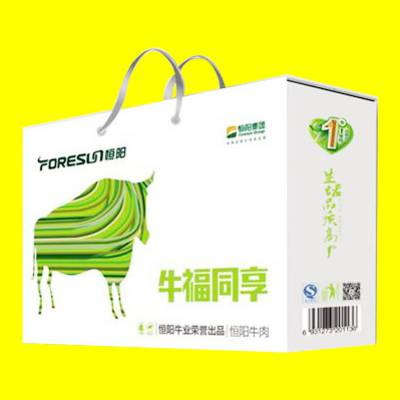 合肥干果礼品盒印刷,牛肉礼品盒印刷生产,坚果礼品盒印刷厂家