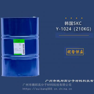 SKC聚醚多元醇Y-1024 中国区代理