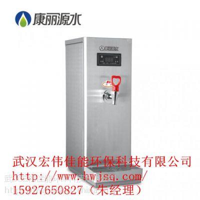 供应武汉小型开饮机,康丽源节能步进式开水器K-T6