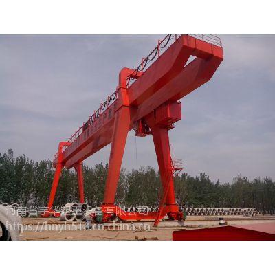 亳州水泥房厂专用32吨门式起重机水泥制品龙门吊