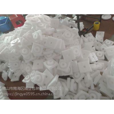 佛山禅城珍珠棉异型 板材 片材 定制加工 靖业包装