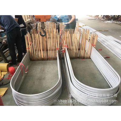 连云港S30408新型高效换热管压力容器管厂家直销
