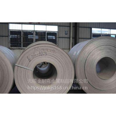 欢迎订购316ti不锈钢板 不锈钢板304质优价廉