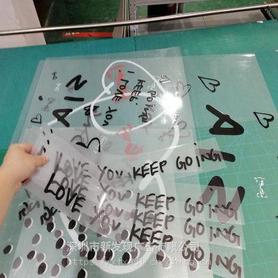 南山厂家定制UV彩白彩玻璃贴纸 活动节日玻璃贴纸