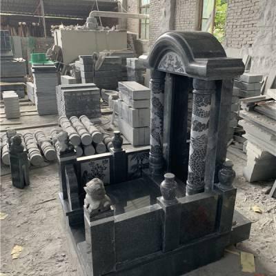 福建花岗岩墓碑石碑 中式传统碑造型 拼装简便 厂家订购 量大价优