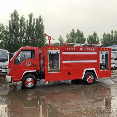 天津市森林救援消防车生产厂家