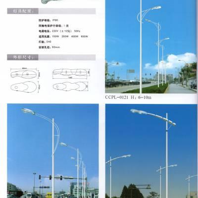 供应北京山区道路太阳能LED锂电路灯