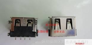 USB插座 母头 母座 A型 A母短体 90度弯插2脚 卷边 长度10mm