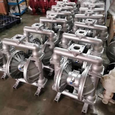 不锈钢化工隔膜泵 304材质QBK-40气动隔膜泵大流量气动水泵耐腐蚀